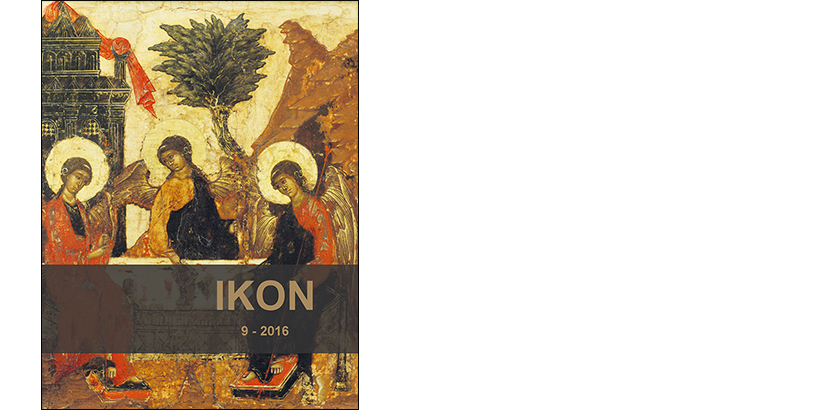 IKON 9 – 2016</br>Tema broja: <i>Ikone i ikonologija</i>