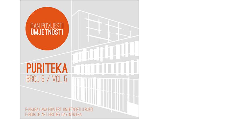 PURITEKA 5/2016</br>Tema broja: <i>Arhitektura – Problemi današnje arhitektonske prakse</i>
